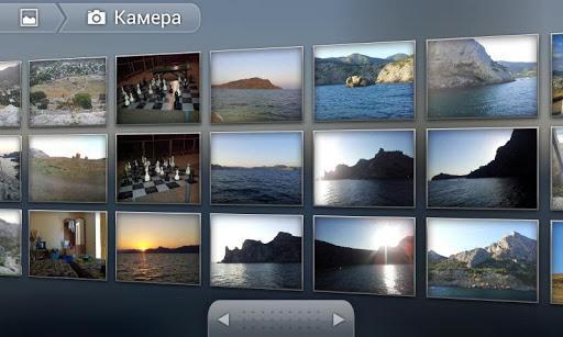 Customizable Gallery 3D - Imagem 1 do software