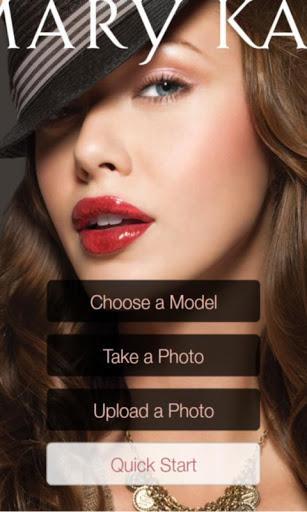Maquiagem Virtual Mary Kay - Imagem 1 do software