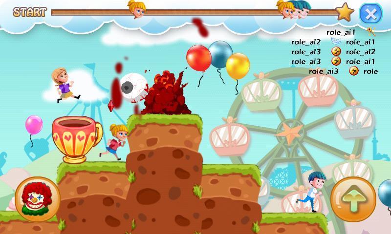 Mega Rush - Imagem 1 do software