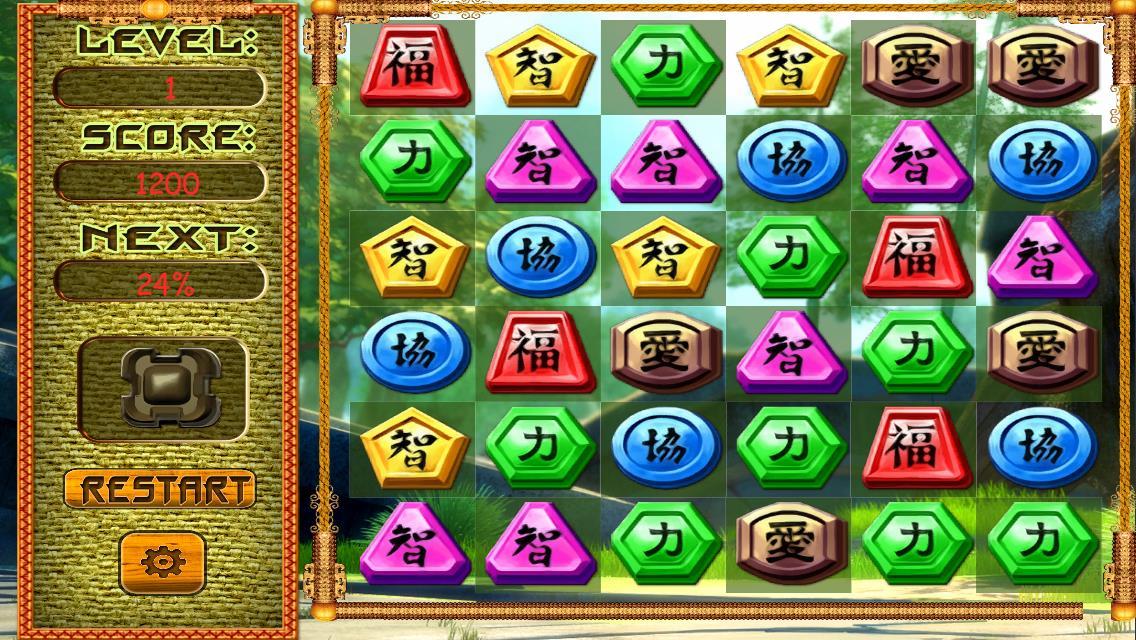 Emperor Of China Gold Match HD - Imagem 1 do software