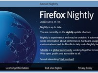 Imagem 4 do Mozilla Firefox Nightly