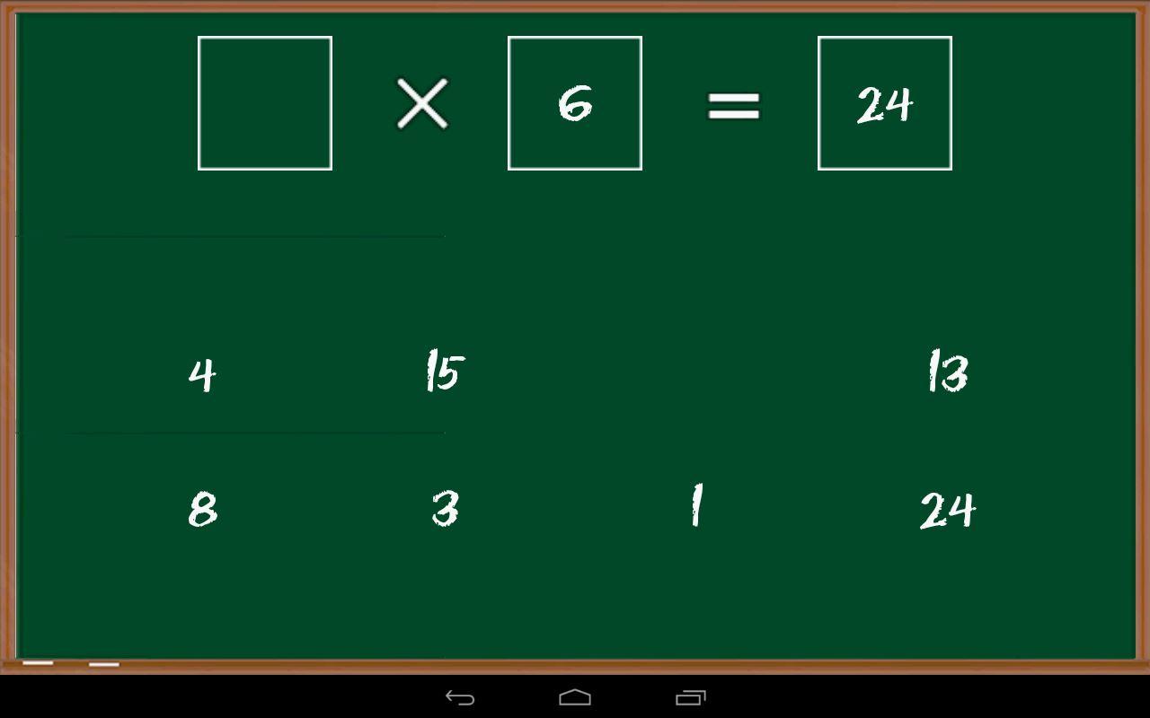 Diversão com Matemática FREE - Imagem 1 do software