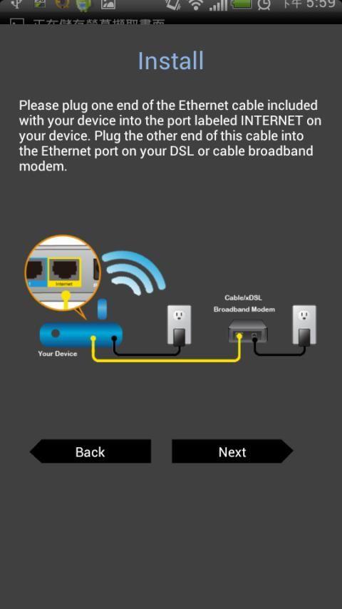 D-Link QRS Mobile - Imagem 2 do software