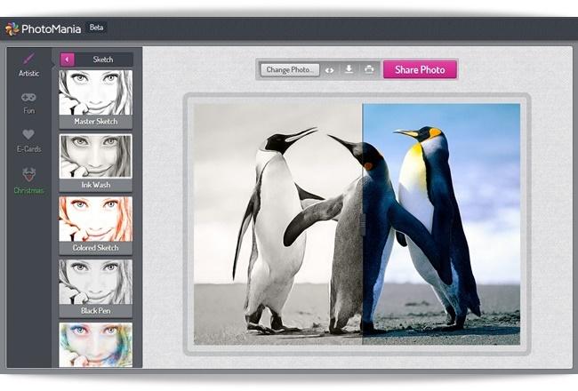 PhotoMania.net - Imagem 2 do software