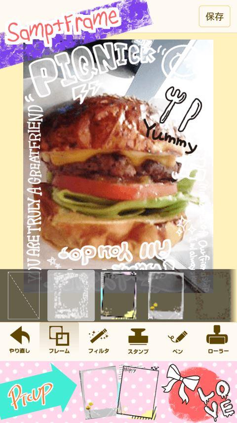 TOPIC - Imagem 1 do software