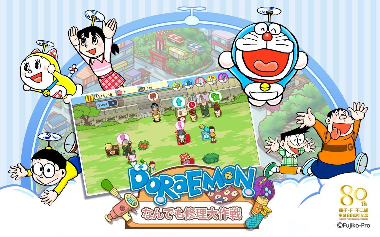 Doraemon Repair Shop - Imagem 1 do software