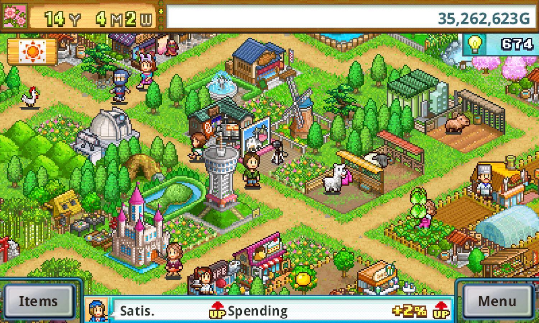 Pocket Harvest - Imagem 1 do software