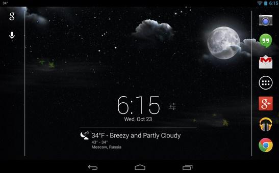 Stormfly - Imagem 1 do software