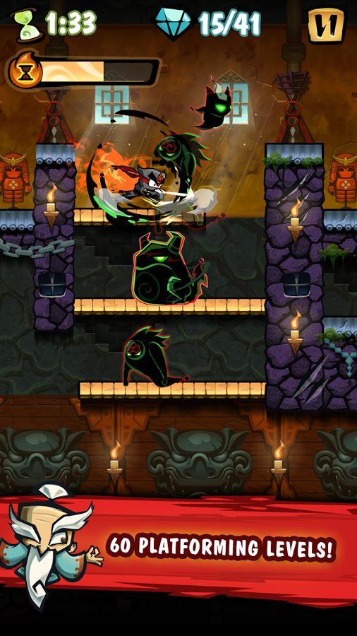 Release The Ninja - Imagem 2 do software