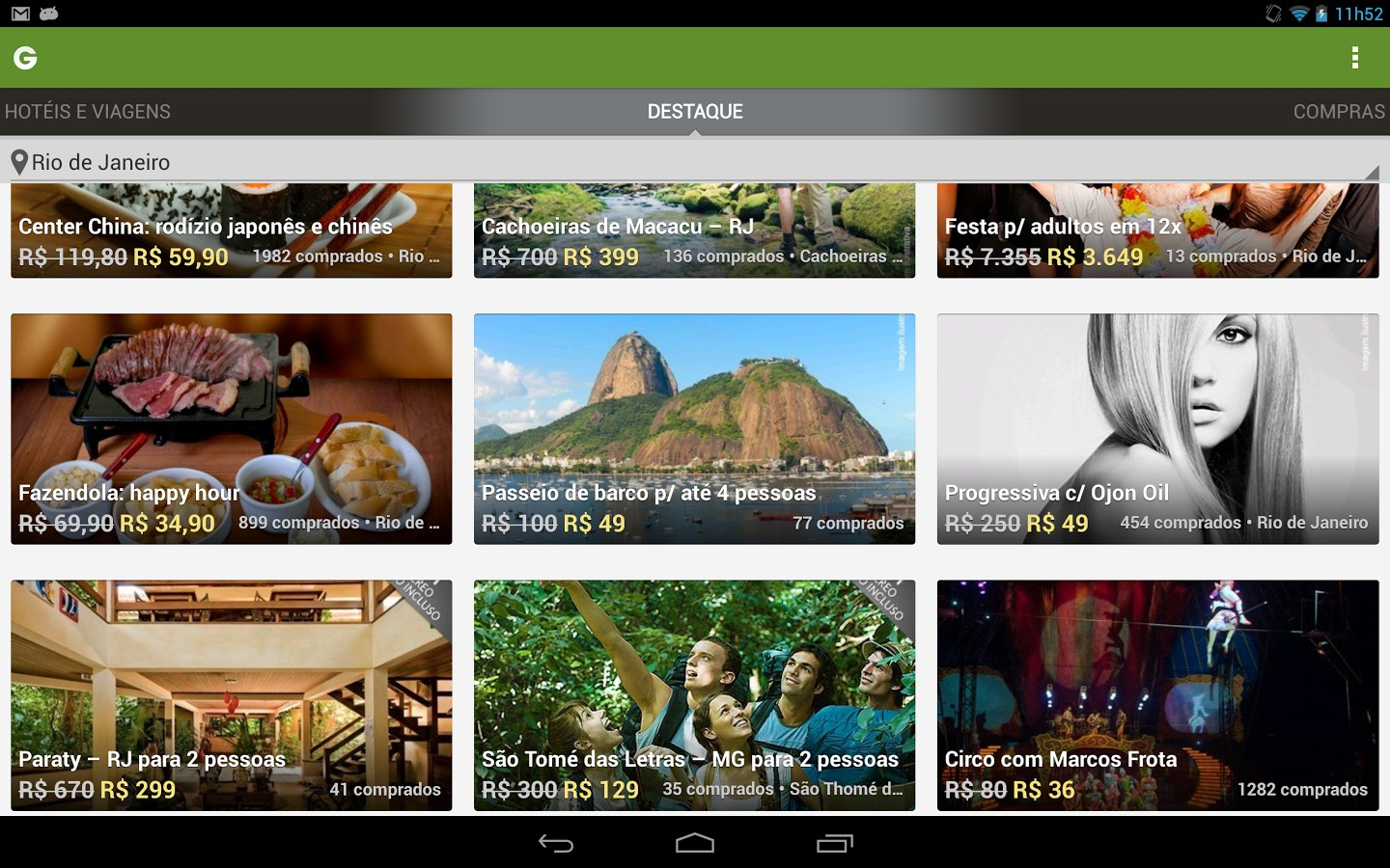 Groupon - Imagem 1 do software