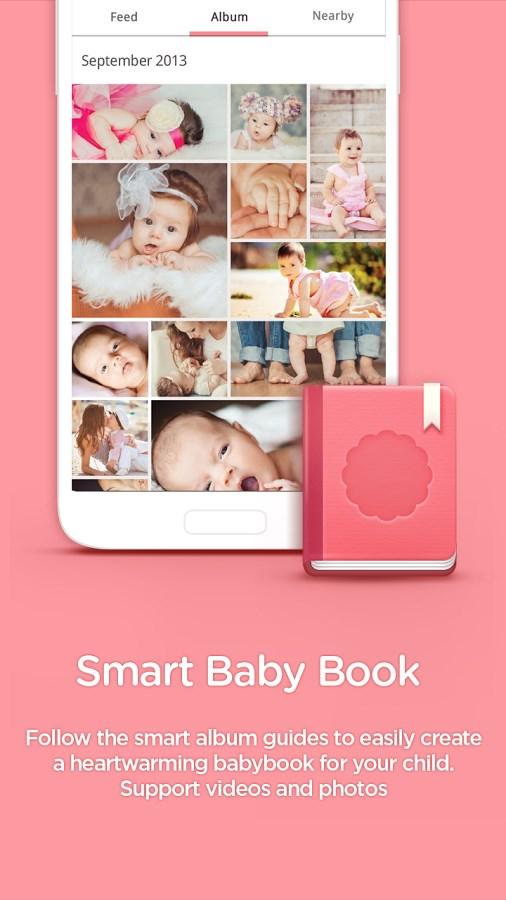 Smile Mom - app for mothers - Imagem 1 do software