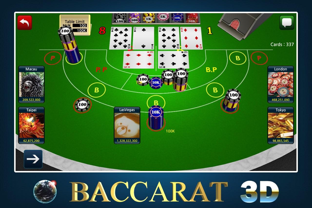 Baccarat 3D - Free Casino App - Imagem 1 do software