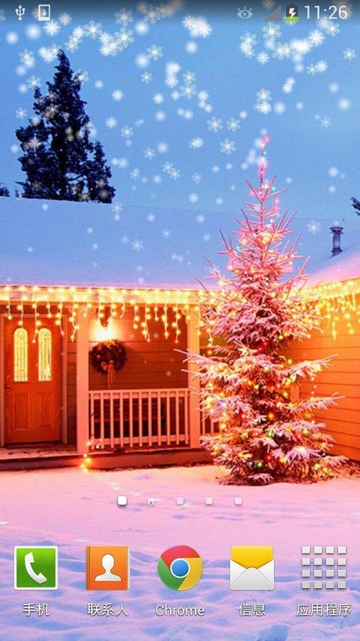 Christmas Snow Live Wallpaper - Imagem 1 do software