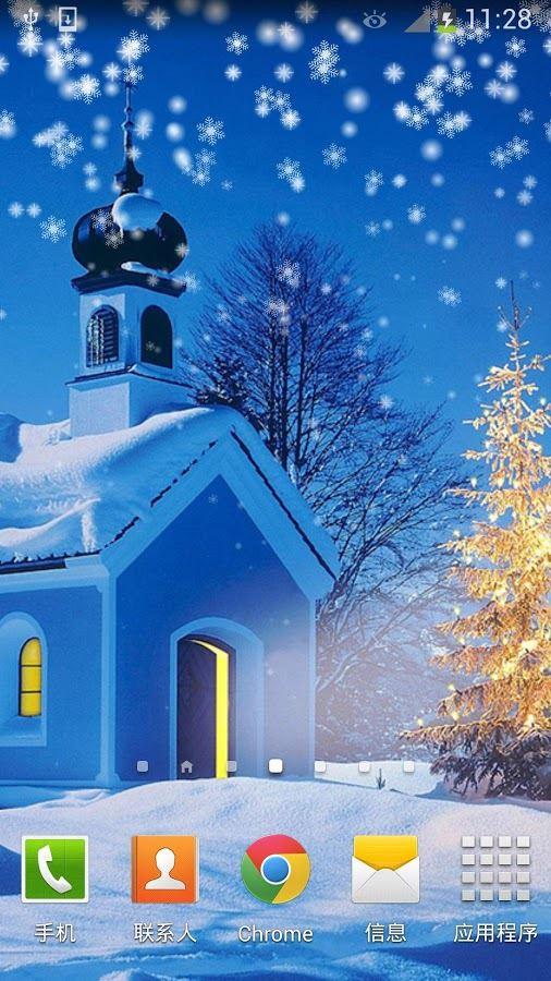 Christmas Snow Live Wallpaper - Imagem 2 do software