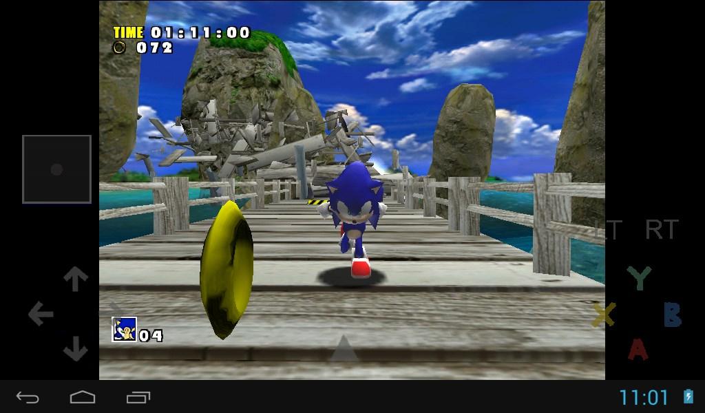 reicast - a dreamcast emulator - Imagem 1 do software