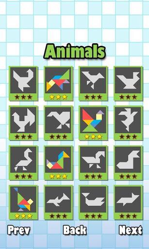 7Blocks! – Block Puzzle - Imagem 2 do software