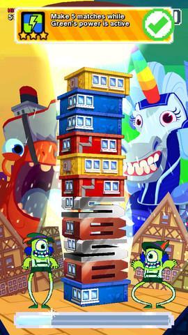 Super Monsters Ate My Condo! - Imagem 1 do software