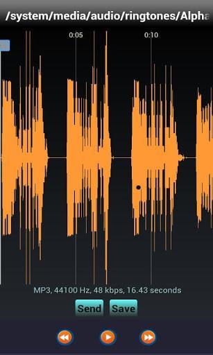 Audio Cutter - Imagem 2 do software
