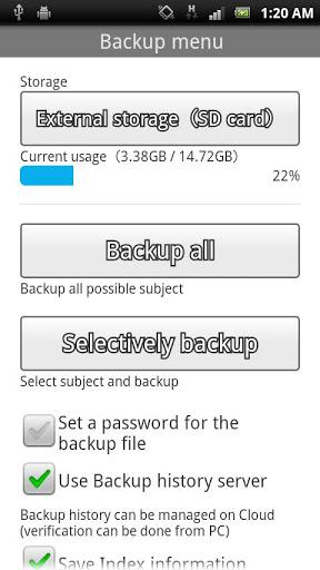 JS Backup - Imagem 2 do software