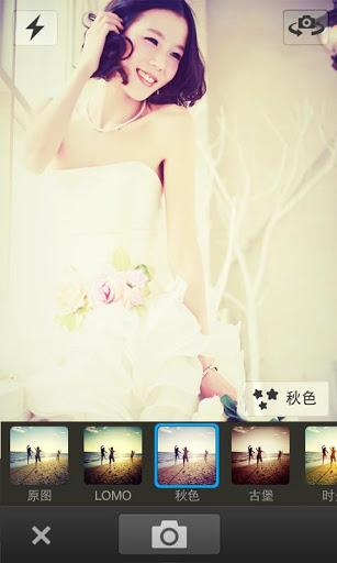 PhotoWonder - Imagem 2 do software