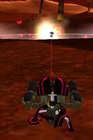 Namaball Lite - Imagem 2 do software