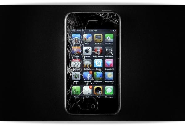 d9b6b0ad6a1 Se o seu aparelho ainda conta com garantia, outras formas de reparação são  previstas pela lei. (Fonte da imagem: Flickr)
