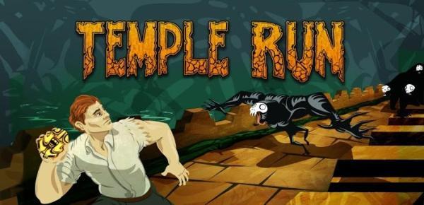 Resultado de imagem para Temple Run]