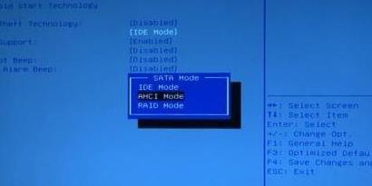 configurar bios para instalar windows 7