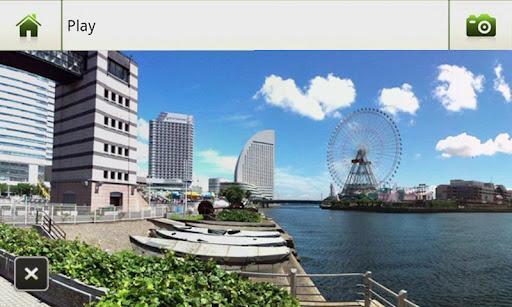 Photo 360 by Sfera - Imagem 1 do software