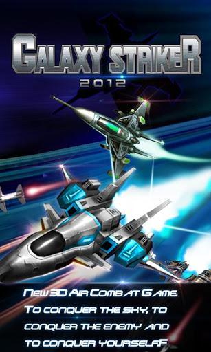 Galaxy Striker 2012 - Imagem 1 do software