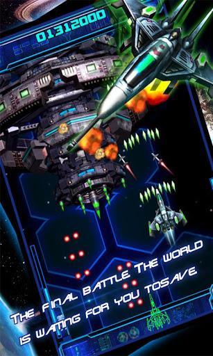 Galaxy Striker 2012 - Imagem 2 do software