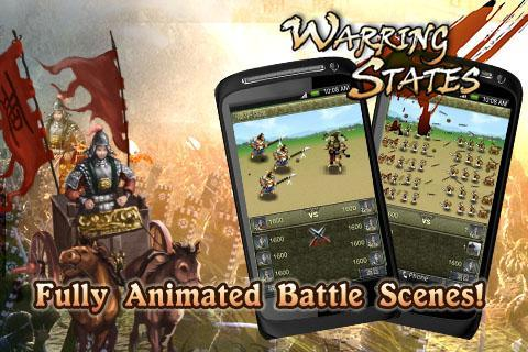 Warring States Pro - Imagem 1 do software