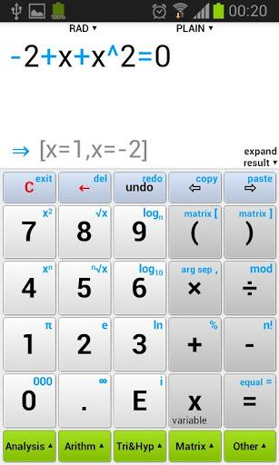 Prime Scientific Calculator - Imagem 1 do software