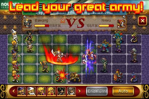 Battle Fury Pro - Imagem 1 do software