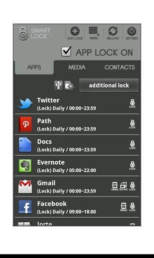 Smart Lock (App/Media) - Imagem 1 do software