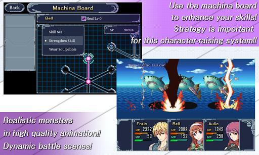 RPG Machine Knight - Imagem 1 do software