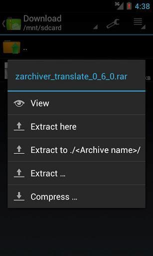 ZArchiver - Imagem 1 do software