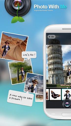 Photo With Me - Imagem 1 do software