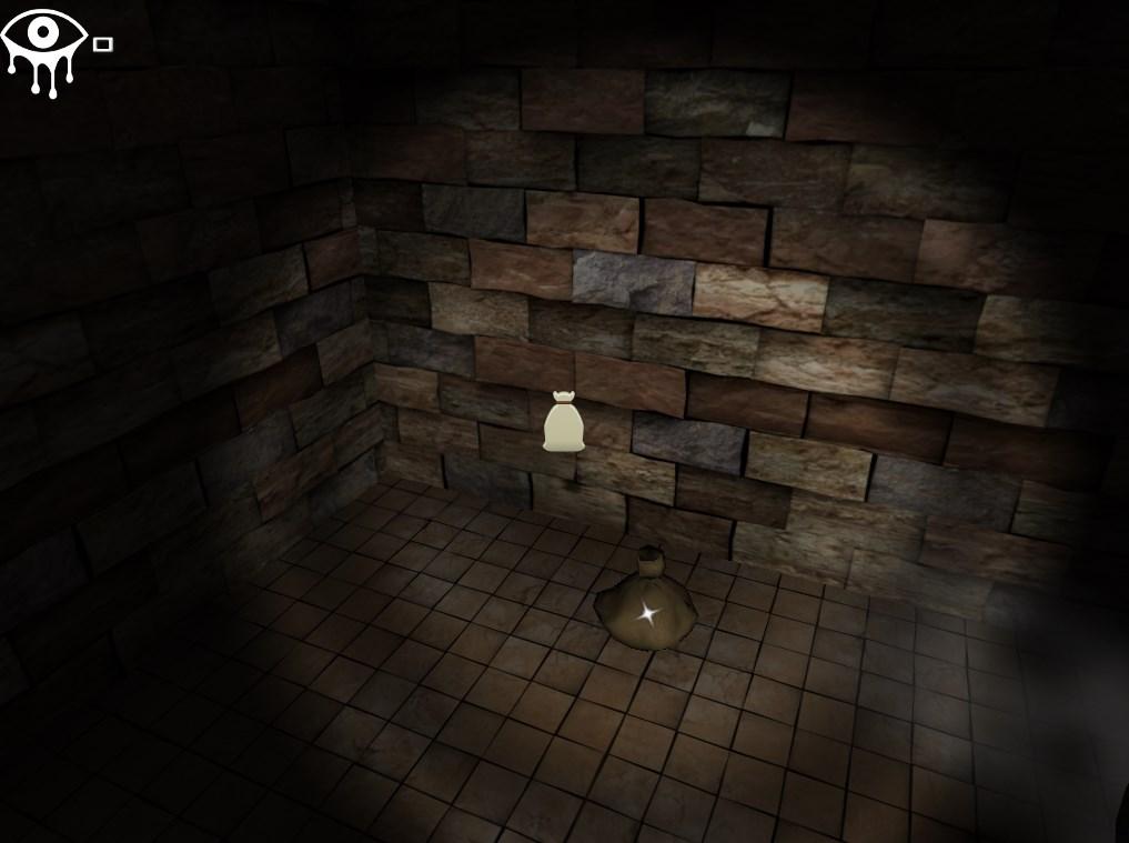 Eyes: The Horror Game - Imagem 2 do software