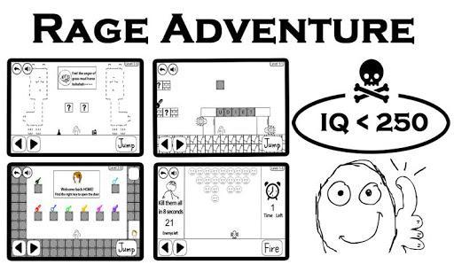 Rage Adventure - Imagem 1 do software
