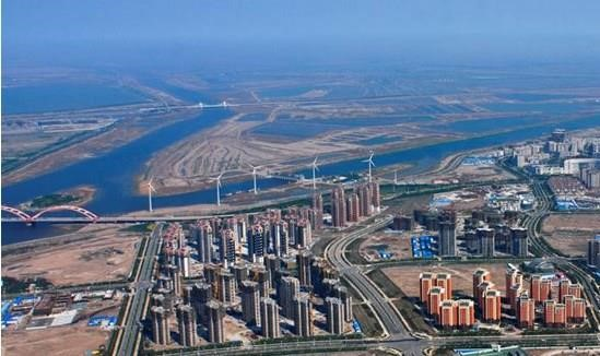 Vista aérea de Tianjin
