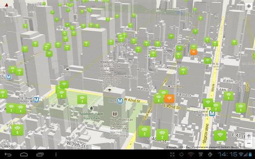 osmino Wi-Fi: free WiFi - Imagem 1 do software