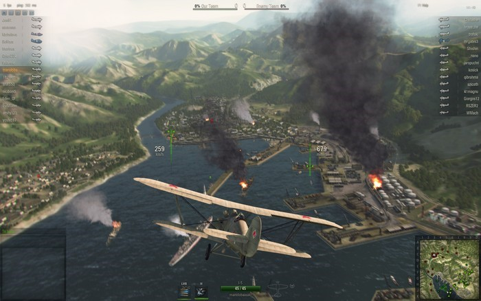 World of Warplanes.