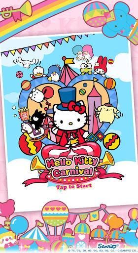 Feira da Hello Kitty - Imagem 1 do software