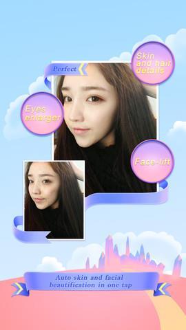 BeautyPlus - Magical Camera - Imagem 2 do software