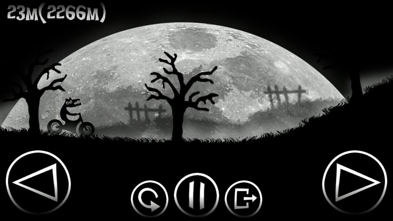 Dark Roads - Imagem 1 do software