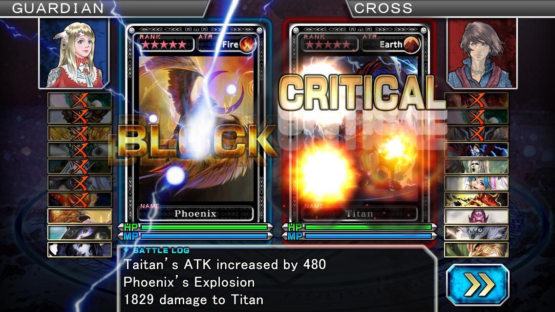 GUARDIAN CROSS - Imagem 1 do software