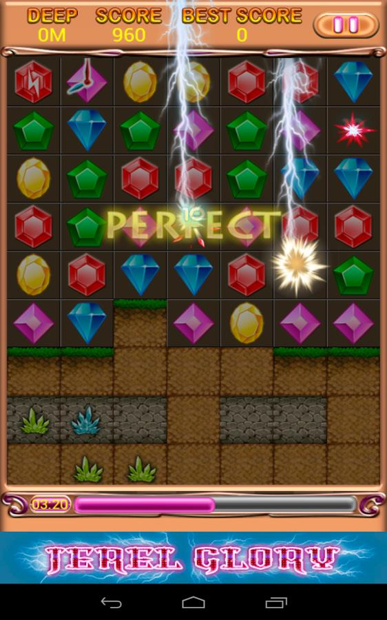 Jewel Epic Pro - Imagem 2 do software