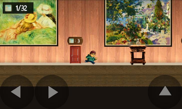 Saicum Lite - Imagem 1 do software