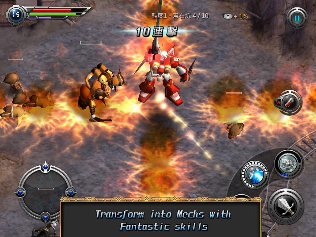 M2: War of Myth Mech - Imagem 1 do software